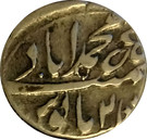 1 Rupee - Shah Alam II Muhammadabad Banaras mint – reverse