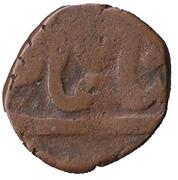 ½ Paisa - Shah Alam II (Najibabad mint) – obverse