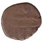 ½ Paisa - Shah Alam II (Najibabad mint) – reverse