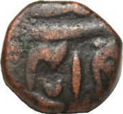 Paisa - Shah Alam II (Najibabad mint) – reverse