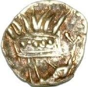 1/16 Rupee - Amjad Ali Shah (Lucknow mint) – reverse