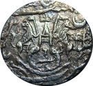 1 Rupee - Nasir-ud-Din Haidar (Lucknow mint ) – reverse