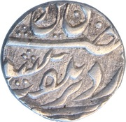 Rupee - Shah Alam II (Lucknow mint) – obverse