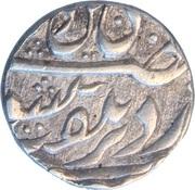 1 Rupee - Shah Alam II (Lucknow mint) – obverse