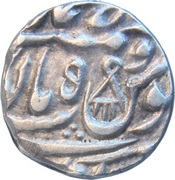 Rupee - Shah Alam II (Lucknow mint) – reverse