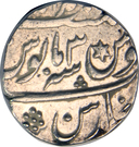 1 Rupee - Shah Alam II (Banaras mint) – reverse