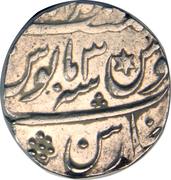 Rupee - Shah Alam II (Banaras mint) – reverse