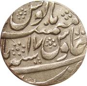 1 Rupee - Shah Alam II (Bareli mint) – reverse