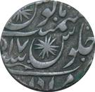 1 Rupee - Shah Alam II (Muradabad mint) – reverse