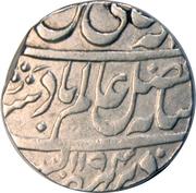 1 Rupee - Shah Alam II (Allahbad mint) – obverse