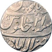 1 Rupee - Shah Alam II (Allahbad mint) – reverse