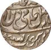 1 Rupee - Shah Alam II (Muradabad mint) – obverse