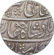 1 Rupee - Shah Alam II (Itawa mint) – obverse