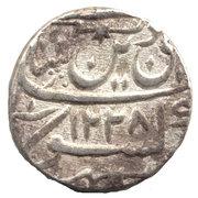 1 Rupee (Shah Alam II) – obverse
