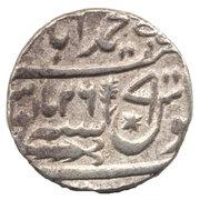 1 Rupee (Shah Alam II) – reverse