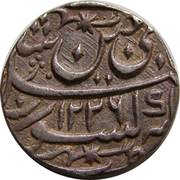 1 Rupee - Shah Alam II (Banaras mint) – obverse
