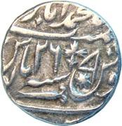 1 Rupee - Shah Alam II (Lucknow mint) – reverse