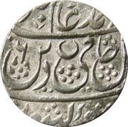 1 Rupee - Shah Allam II (Najibabad mint) – obverse
