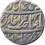 1 Rupee - Shah Alam II (Bareli mint) – obverse