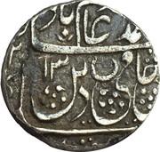 1 Rupee - Shah Allam II. – obverse