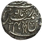 1 Rupee - Shah Allam II. – reverse