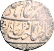 1 Rupee - Shah Alam - II (Bareli Mint) – obverse