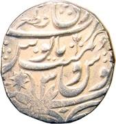 1 Rupee - Shah Alam - II (Bareli Mint) – reverse