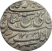 1 Rupee - Ghazi ud-din Haidar (Lucknow mint) – obverse