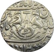 1 Rupee - Ghazi ud-din Haidar (Lucknow mint) – reverse