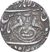 1 Rupee - Ghazi ud-din Haidar (Banaras mint) – reverse