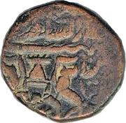 1 Falus - Nasir-ud-Din Haidar (Lucknow mint) – obverse
