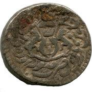 1 Rupee - Nasir ud-din Haidar (Awadh) – reverse