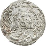 1 Rupee - Momd. Ali Shah (Lucknow mint) – obverse