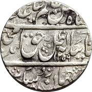 1 Rupee - Amjad Ali (Lucknow mint) – obverse