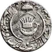 1 Rupee - Amjad Ali (Lucknow mint) – reverse