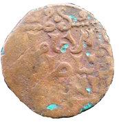 Fals - al-Zahir Ghazi (Ornamented square type - Aleppo) – reverse