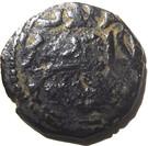 Fals - al-Mansur Muhammad I (type B - Hamah) – reverse
