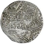 Dirham - al-Zahir Ghazi - 1186-1216 AD (Six-pointed star type - Aleppo) – obverse