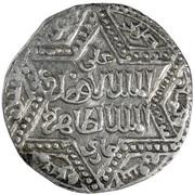 Dirham - al-Zahir Ghazi - 1186-1216 AD (Six-pointed star type - Aleppo) – reverse
