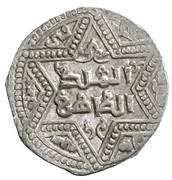 ½ Dirham - al-Zahir Ghazi (Six-pointed star type - Aleppo) – obverse