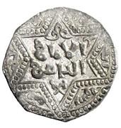 ½ Dirham - al-Zahir Ghazi (Six-pointed star type - Aleppo) – reverse