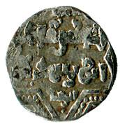 ½ Dirham - al-Zahir Ghazi (Six-pointed star type - dies Dirham - Aleppo) – obverse