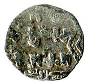 ½ Dirham - al-Zahir Ghazi - 1186-1216 AD (Six-pointed star type - dies Dirham - Aleppo) – reverse