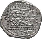 Dirham - al-Salih Isma'il - 1237-1245 AD (Damascus) – reverse