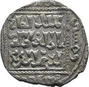 Dirham - al-Salih Isma'il - 1237-1245 AD (Damascus) – obverse