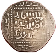 Dirham - al-Kamil Muhammad I (Damascus) – obverse