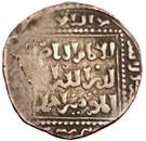 Dirham - al-Kamil Muhammad I (Damascus) – reverse