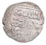 "Dirham - al-Nasir Yusuf - ""al-Nasir Yusuf II"" (Square in the cirle type - Damascus) – obverse"