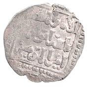 "Dirham - al-Nasir Yusuf - ""al-Nasir Yusuf II"" (Square in the cirle type - Damascus) – reverse"