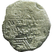 Dirham - Al-Aziz Muhammad (Aleppo) – obverse
